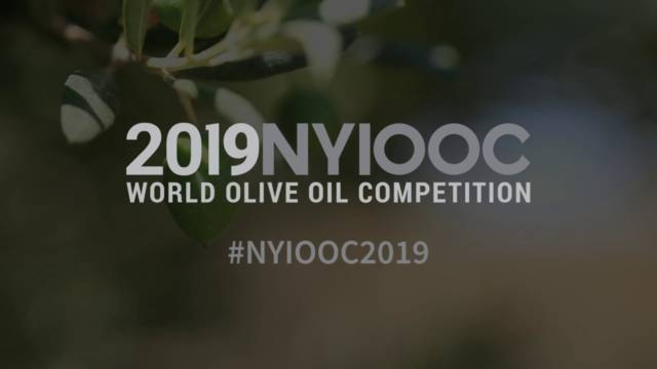 Bilini extra virgin olive oil won the first prize in  New York